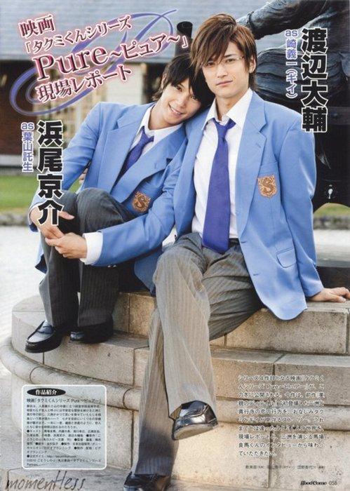 Takumi kun series 2 eng sub